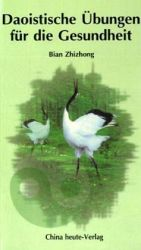 huichungong_cover